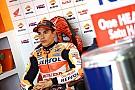 MotoGP Маркес: Сьогодні не можна було ризикувати