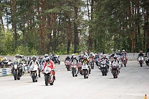 UASBK Топ список Галерея: колона байкерів та Кличко на відкритті MotoOpenFest