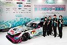 スーパーGT 【スーパーGT】GSRマシンカラーリング発表。熟成を迎えタイトル獲得へ