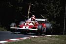 Formula 1 Lauda: Bugünün pilotları eski karizmaya sahip değil