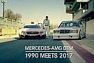 Vidéo - Mercedes confronte ses modèles 1990 et 2017