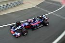 A Red Bull eladja a Toro Rossót?