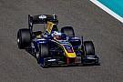 GP2 DAMS signs Rowland, retains Latifi for GP2 2017