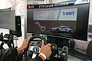 DTM На этапе DTM в Москве прошел виртуальный турнир: фоторепортаж