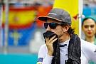 فورمولا 1 هاسيغاوا: بعض الأشخاص في هوندا غير مسرورين من تصرّفات ألونسو