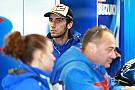 Ринс вернется в MotoGP на тестах в Барселоне