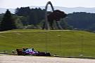 Текстова трансляція кваліфікації Гран Прі Австрії