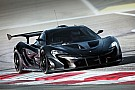Automotive McLaren P15 in the works as brand's most extreme road car ever?