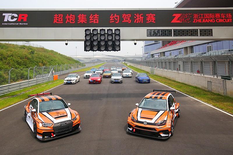 """超""""炮""""集结,TCR国际房车系列赛蓄势中国大秀"""