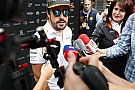 Alonso, Monaco'da sürpriz beklemiyor