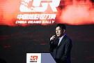 7月强势来袭 2016中国越野拉力赛独自前行