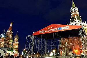 其他拉力赛 前瞻 2016丝绸之路拉力赛前瞻  标致大热门  中国元素不甘配角