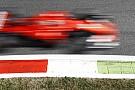 General Ferrari: святкування 70-ї річниці Червоних