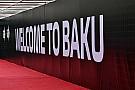 Forma-1 Azerbajdzsán 2020-ig marad az F1-ben
