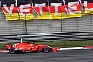 【動画】F1第3戦中国GPフリー走行3回目ハイライト