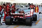 サンタンデール、フェラーリとF1の長年のスポンサーシップを終了