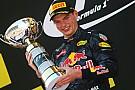 Аналіз: Як Red Bull допоміг Ферстаппену виграти