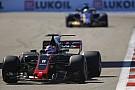 Формула 1 Грожан предсказал себе предельно сложную гонку