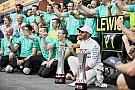 F1 2017: Hamilton túl közel, Bottas túl messze Vettel-től?