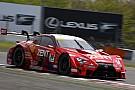 Super GT Fuji Super GT: Tachikawa takes pole as Lexus dominates