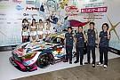スーパーGT 昨年王者GSR、マシンカラーリング発表。GT300クラス連覇を目指す
