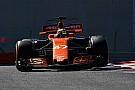 Formel 1 McLaren: Dickes Auto-Upgrade erst zum Auftakt in Melbourne