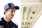 Formula 1 Ricciardo: Hartley, % 100 Toro Rosso şansını hak ediyor