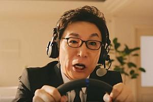 Симрейсинг Самое интересное Кричащий Фурутачи: в Японии вышла странная реклама Gran Turismo
