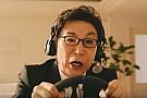 Симрейсинг Кричащий Фурутачи: в Японии вышла странная реклама Gran Turismo