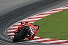 Лоренсо: З Ducati я використовую весь свій потенціал