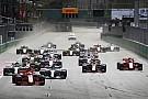 eSport Grand Prix Predictor: Láss a jövőbe, és nyerj!