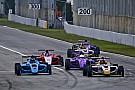 """新赛季CFGP、F4车手确定   两位""""铭泰之星""""值得期待"""
