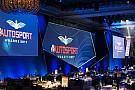 General Наживо: Дивіться Autosport Awards 2017