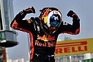 Ріккардо назвав умову продовження контракту з Red Bull
