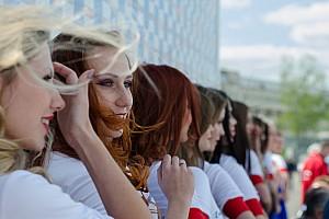 РСКГ Избранное Фоторепортаж: открытие сезона РСКГ
