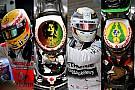 Усі шоломи Льюіса Хемілтона у Формулі 1 з 2007 року