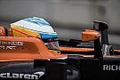 Alonso pénalisé sur la grille de départ à Suzuka