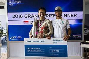 Formula 1 Breaking news Tata umumkan jumlah hadiah kontes Inovasi Konektivitas F1