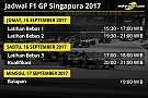 Jadwal lengkap F1 GP Singapura 2017