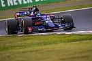 Forma-1 Megkezdődött az igazi munka a Honda és a Toro Rosso között