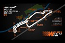 McLaren launches tongue-in-cheek Woking GP plan