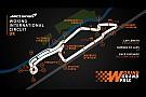 Formel 1 McLaren beweist Humor: Plan für F1-Grand-Prix in Woking