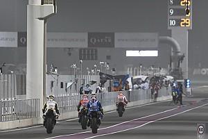 MotoGP Спеціальна можливість Гран Прі Катару: підсумки другого дня