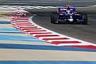 FIA F2 Fortec aclara que su ingreso a Fórmula 2 se pospone a 2019