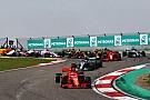 Vettel: Verstappen bu hatadan dersler çıkarmalı