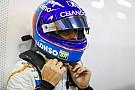Alonso: Bakü'de performansımızda büyük bir değişiklik olmayacak