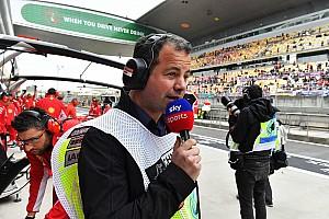 Куда исчез Тед? Болельщики потеряли ведущего Sky Sports F1