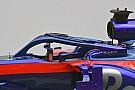 Fórmula 1 Titânio reforçado, testes e precisão: os detalhes do halo
