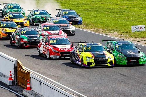 Смотрите прямо сейчас: последняя гонка сезона РСКГ