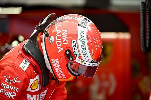 维特尔用头盔设计致敬大师